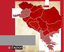 My Home s.r.o. - Карта на нашето присъствие в Европа